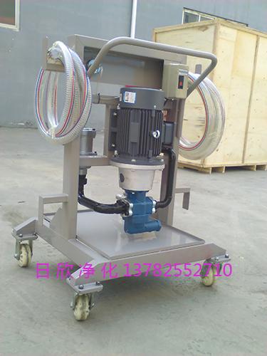 日欣净化小型滤油车高级LYC-A系列抗磨液压油