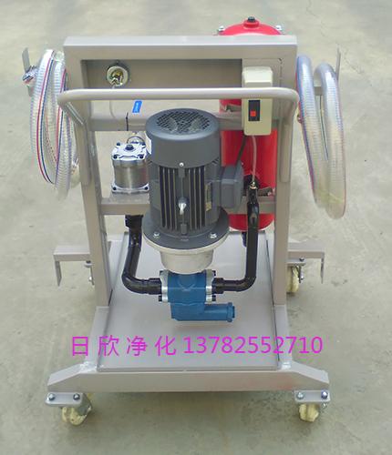 滤芯LYC-A32便移式滤油机汽轮机油防爆