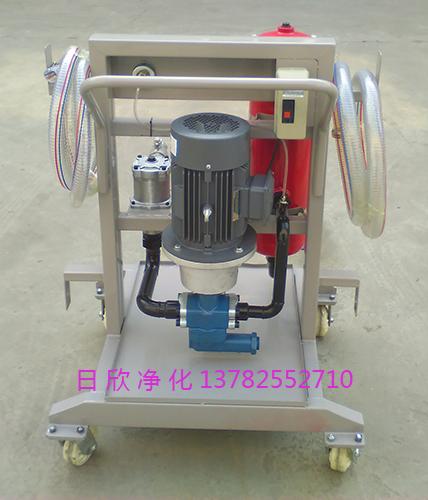 日欣净化小型过滤机LYC-A63滤油机厂家实用液压油