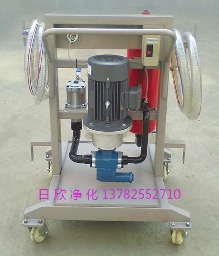 高档小型净油机机油滤油机厂家LYC-A50日欣净化