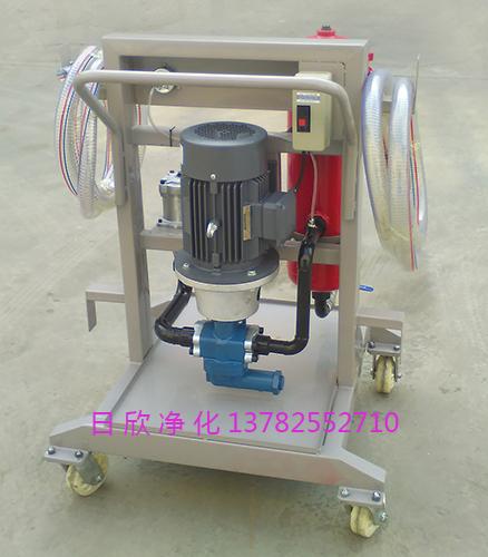 滤油机厂家LYC-A100高档机油小型净油车