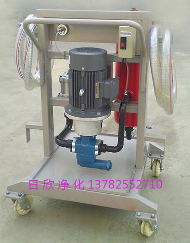 汽轮机油耐用手推车式滤油机过滤器LYC-A50