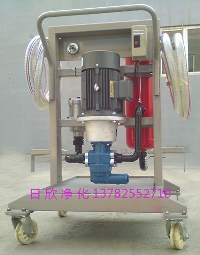 实用液压油LYC-A系列净化手推式滤油车
