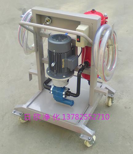 LYC-A63液压油高质量滤芯小型净油车