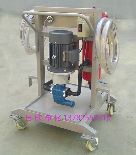 便移式滤油机高粘度齿轮油LYC-A25滤油机