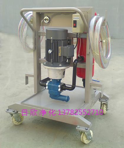 日欣净化滤油机厂家小型过滤机LYC-A高配置柴油