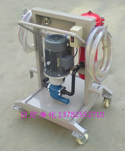 滤油机厂家日欣净化实用便移式滤油机LYC-A25液压油