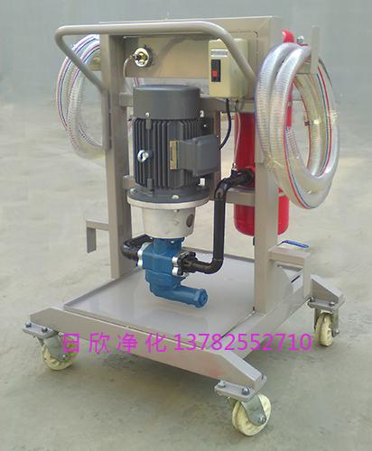 齿轮油净化设备LYC-A40高级便移式过滤机