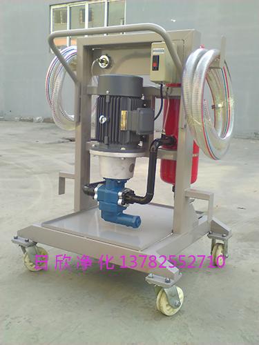 移动式滤油机LYC-A40过滤器柴油耐用