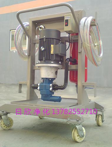 LYC-A系列净化设备煤油增强手推式滤油机