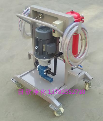 高粘油净化设备LYC-A40液压油手推式滤油车