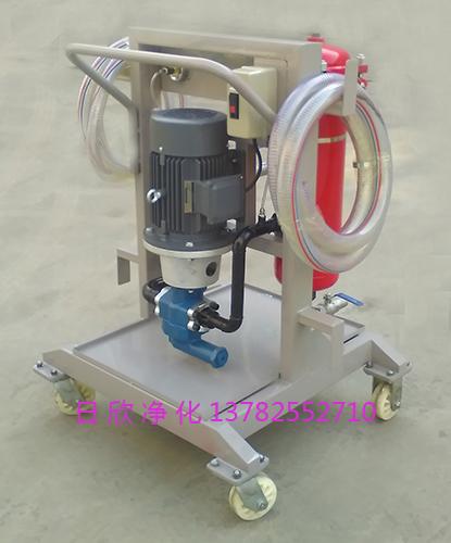 LYC-A100便移式过滤机滤油机厂家净化高配置润滑油