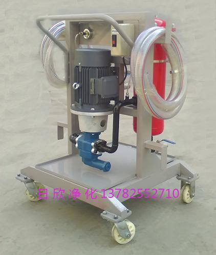 净化滤油机厂家LYC-A100润滑油便移式过滤机高配置