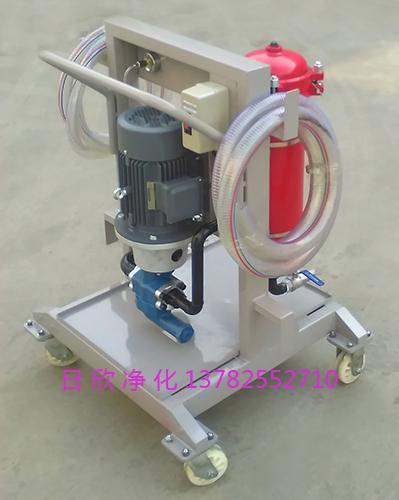 不锈钢小型净油机净化设备柴油LYC-A系列