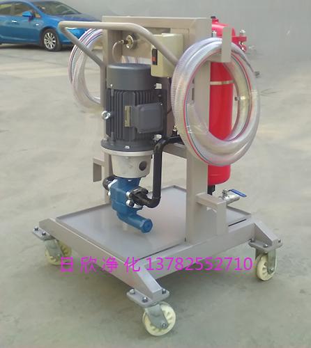 便移式滤油机日欣净化液压油滤油机厂家LYC-A25实用