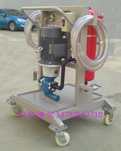 滤油机液压油便移式滤油车高配LYC-A50