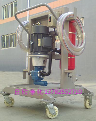 LYC-A100移动式滤油车高档液压油净化设备