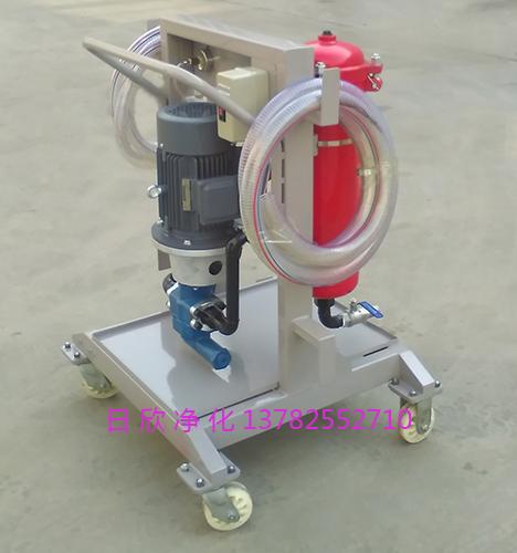 高档净化设备LYC-A150汽轮机油便移式过滤机