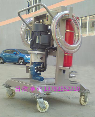 耐用日欣净化滤油机厂家润滑油小型净油机LYC-A系列