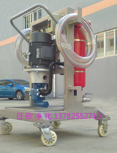 高配LYC-A25煤油手推车式滤油机过滤器