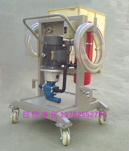 便移式滤油机润滑油滤油机厂家高品质LYC-A100