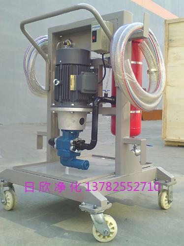 LYC-A50实用滤油机厂家液压油手推车式滤油机