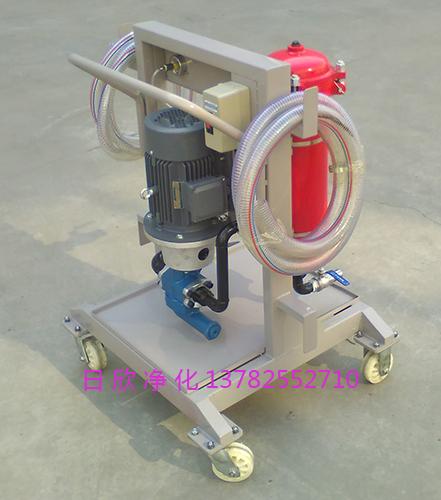 高粘度油液压油LYC-A63日欣净化移动式滤油车