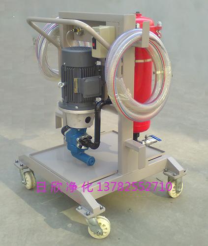 LYC-A25净化滤油机厂家柴油小型净油车