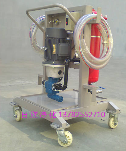高粘油LYC-A40净化设备手推式滤油车液压油