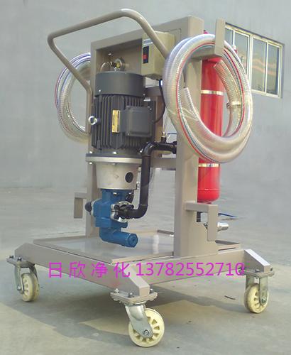 耐用日欣净化LYC-A系列便移式过滤机汽轮机油滤油机厂家