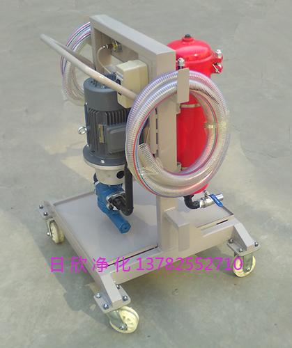 过滤高粘油机油小型过滤机LYC-A25