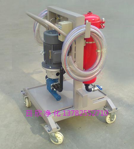 不锈钢工业齿轮油LYC-A100手推式滤油车