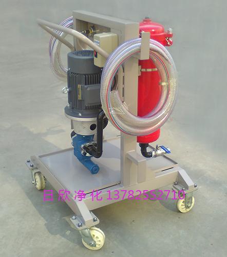 润滑油高级小型净油车LYC-A40滤芯