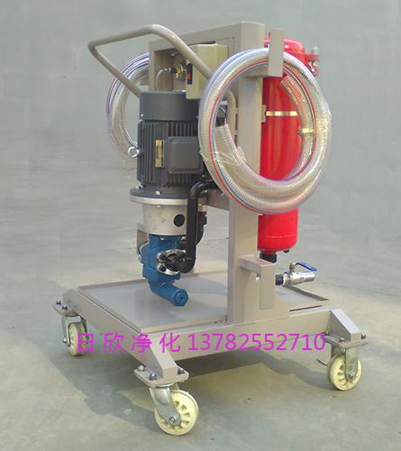 增强汽轮机油LYC-A32小型过滤机日欣净化