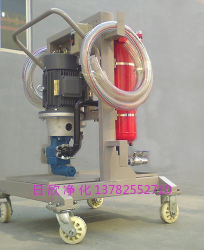 LYC-A32液压油便移式滤油车过滤器高级
