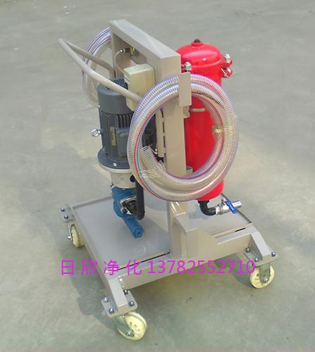 小型净油机过滤实用液压油LYC-A100