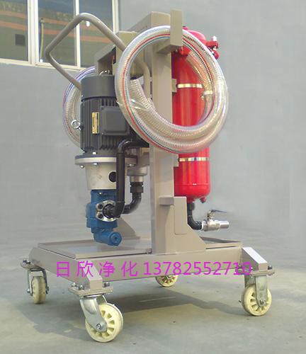 优质移动式滤油车机油LYC-A32净化设备