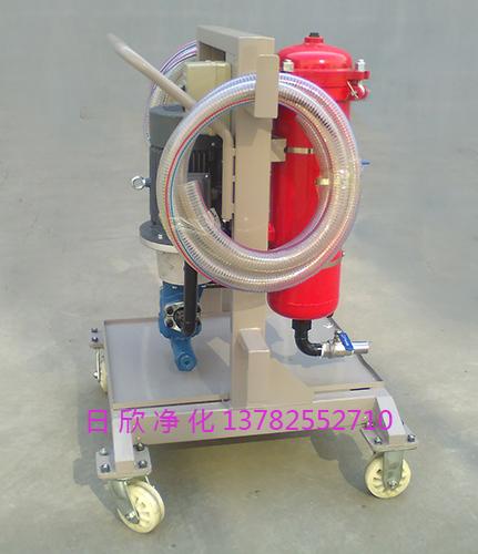 高粘度LYC-A液压油净化设备手推式滤油机