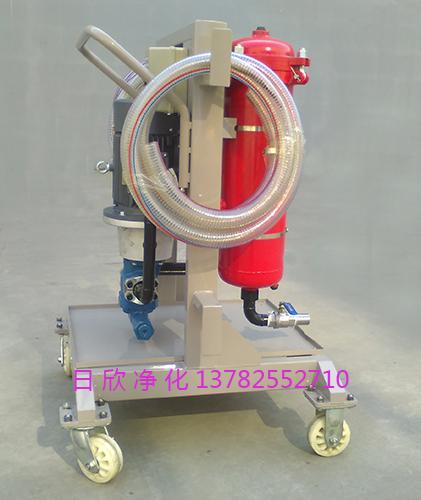 小型滤油车滤芯工业齿轮油耐用LYC-A50