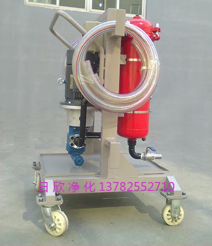 LYC-A系列抗磨液压油净化高配小型净油车