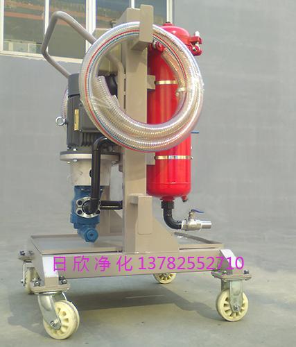 便移式过滤机LYC-A不锈钢日欣净化机油