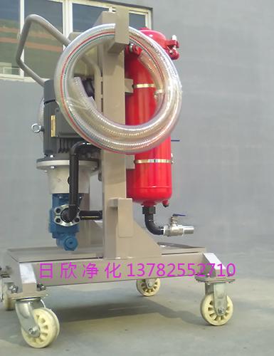 润滑油日欣净化高粘度LYC-A150小型过滤机