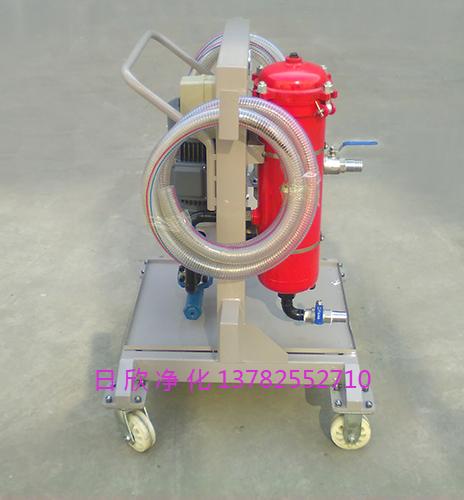 增强工业齿轮油过滤手推车式滤油机LYC-A100