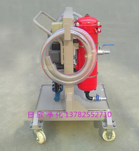 小型净油机煤油防爆净化LYC-A63