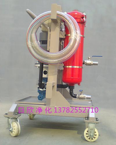 LYC-A小型过滤机耐用液压油净化设备