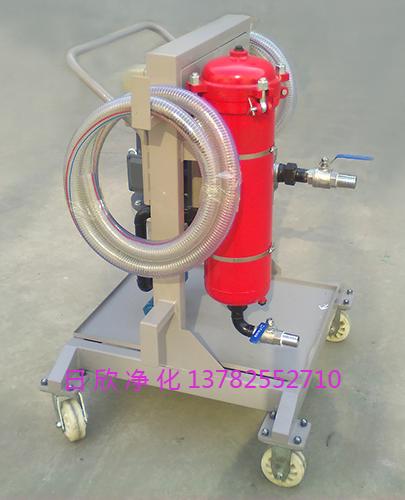 滤油机厂家LYC-A手推式滤油机齿轮油高级
