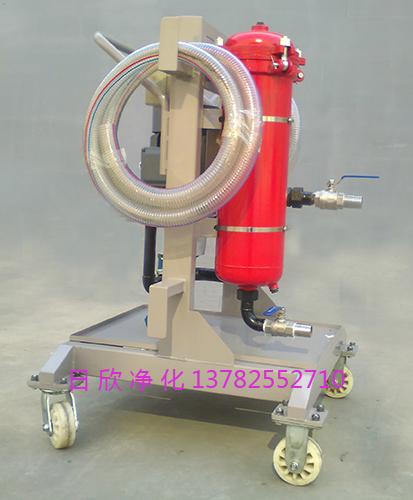 LYC-A耐用净化设备液压油小型过滤机
