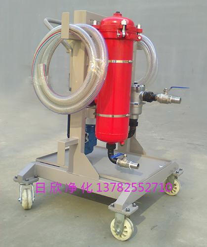 手推车式滤油机净化LYC-A32机油增强