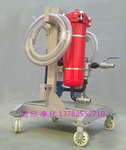 工业齿轮油LYC-A63滤油机厂家耐用日欣净化小型过滤机