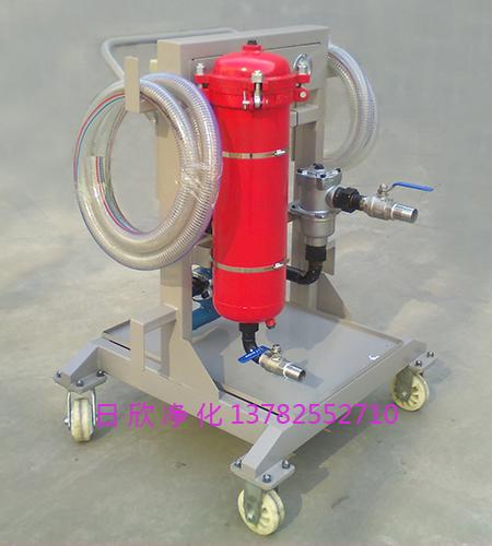 小型滤油车过滤器LYC-A抗磨液压油不锈钢